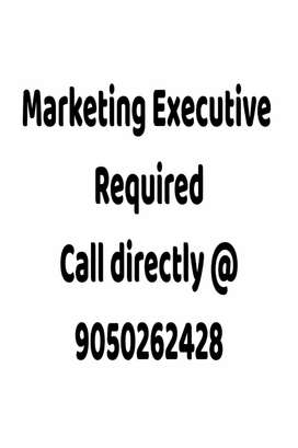 Marketing executive recruitment