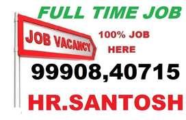 Helper boy: -14,500 to16,500 Store Keeper : -18,500 Store supervisor