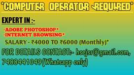computer operator / Knowledge of Photoshop