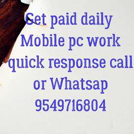 Get paid daily for typing work mobile work