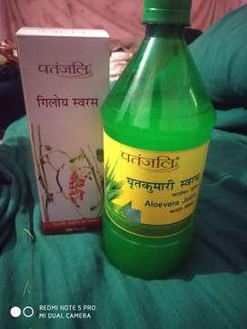 Aloevera juice and Giloy ptanjli