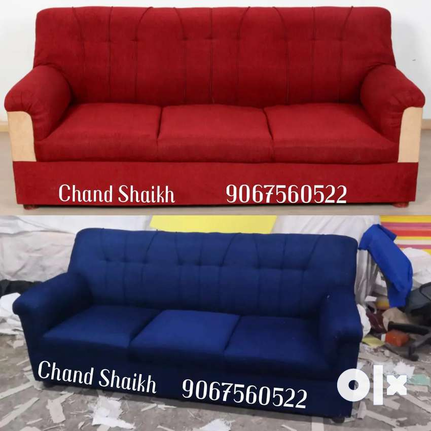 COMBINED COLOURS AND DESIGNE SOFA SET 0