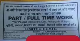 All students,retired persons,housewives,business man.