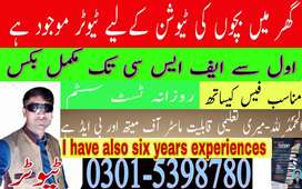 Home tutor available for tution online also at home