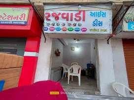 Dukan vechvani che  shyaam hall ni aagar prime location par