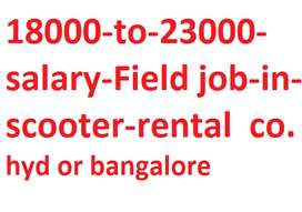 18000-to-23000-salary-Field job-in-scooter-rental co. for hardworking