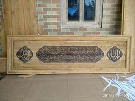Hiasan dinding Kaligrafi ukir jati ayat kursi ready stock
