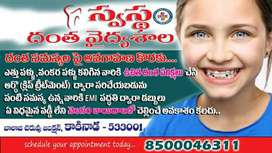 Free dental checkup