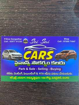 Sri Sai Cars All branded genuine and fully transparent  business.Cell