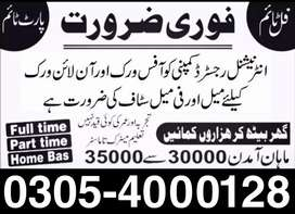 Online job, Home Based and Part time/Full time job for males,females