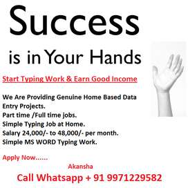Do Home Based Typing Work (PDF TO MS WORD ) Convert Into Money