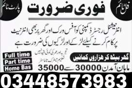 Home Online Job for Every one..