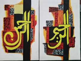 New Style Calligraphy