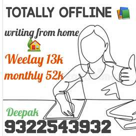 GOOD HAND WRITER BEST OPPORTUNITY FROM HOME WEELAY 13000 SALARY