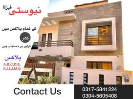 5mrla house in new city phase 2 block A