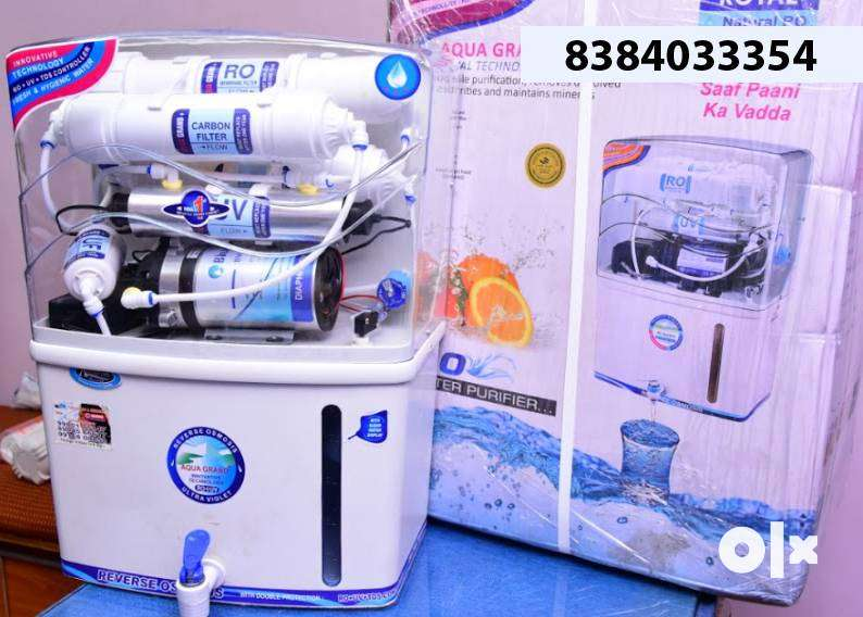 12Ltr. Aquafresh R.O+UV+UF+TDS+Mineral water Purifier 0