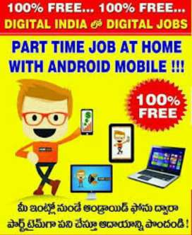 Work from home no marketing