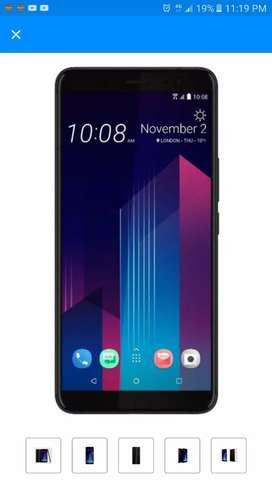 I want a HTC U11 plus Display
