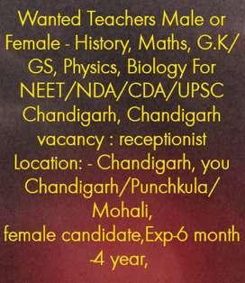 """Teachers For NEET/NDA/UPSC/SSC""""History,Maths,G.K/GS,Physics,Biology"""