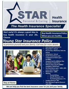 Urgent Job opening with Star Health & Allied Insurance Co. Ltd.