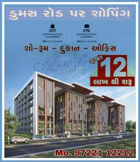Office For Sell - New Bokking in Dumas