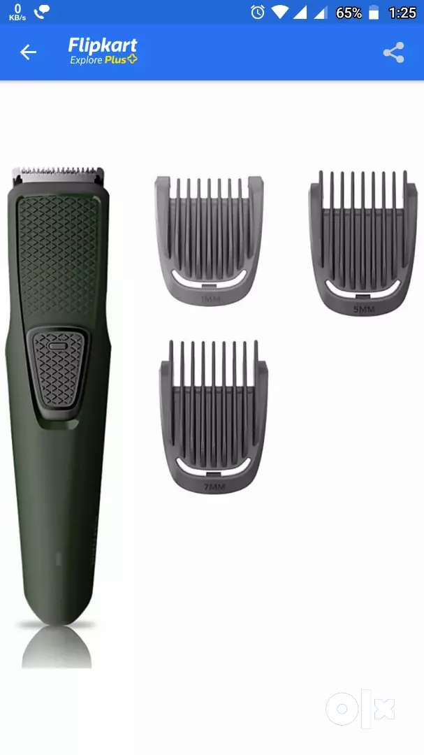 Philips Trimmer 0