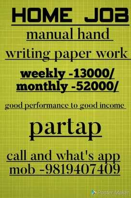 Hand writing work weekly salary 13000