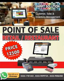 garments store , cosmetics store point of sale software , pos hardware