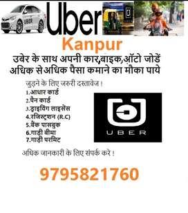 Uber Ke Sath BOSS bane Lagaye Apni Gadi
