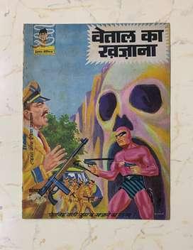 INDRAJAL Phantom Comics
