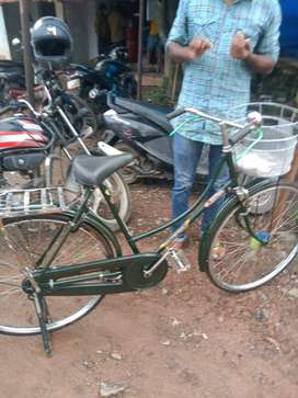 New cycle..  Not used.