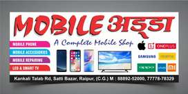 All mi model and Box Open Available in Best Rate Only @ Mobile adda
