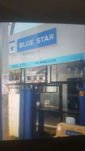 Blue star tvm