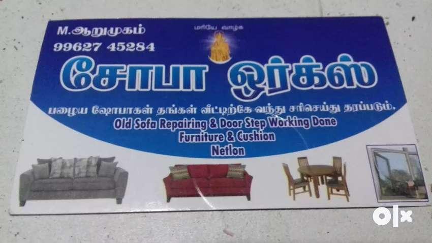 Sofa Repair and Service 0