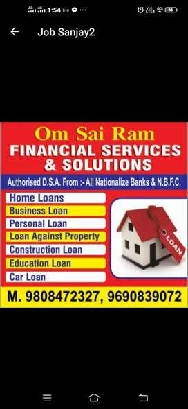 House sale and loan