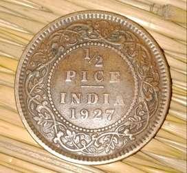 1/2 pice 1927 coin