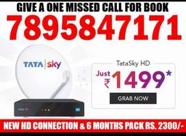 Free Amazon Fire Stick With Tata sky dth