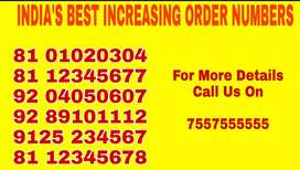 Most famous vip mobile number