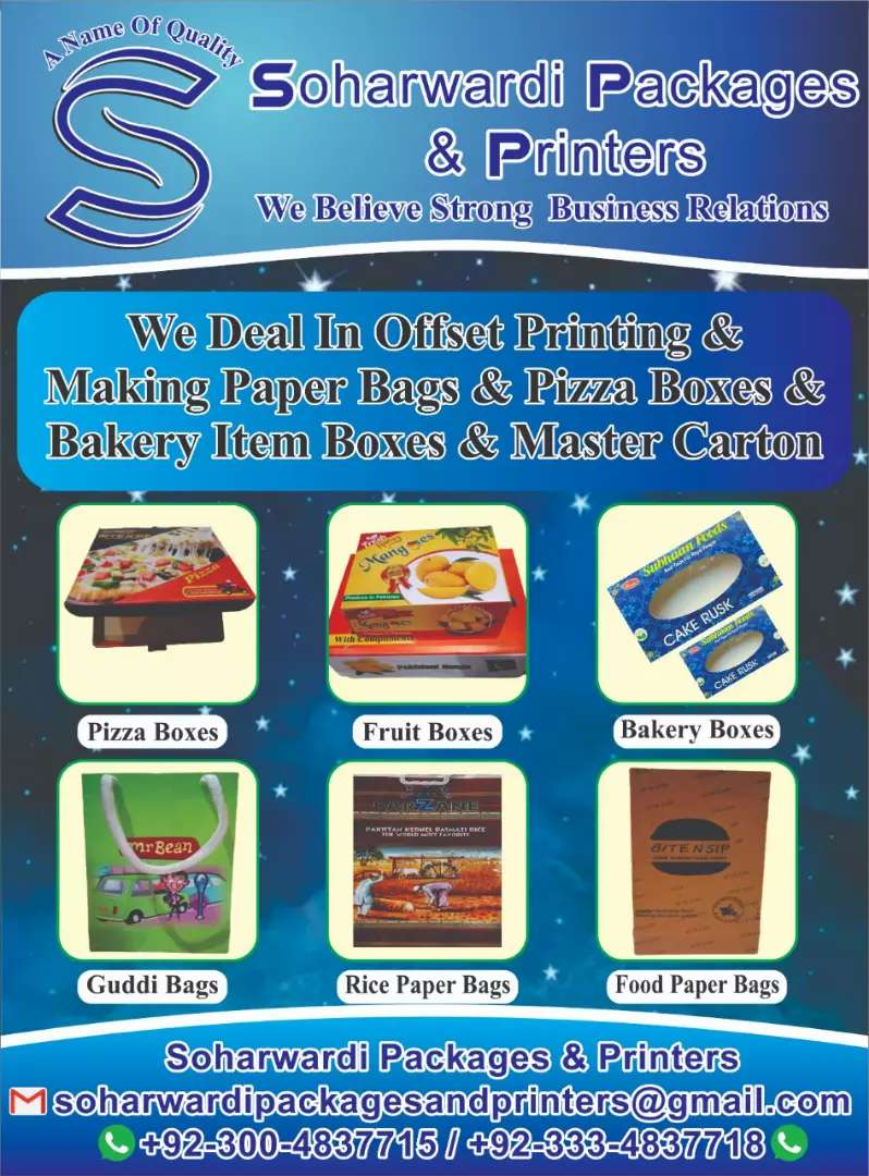Deal in off set printing paper bags pizza & bakery boxes master carton 0