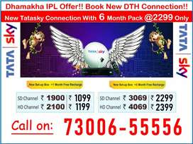 Tata sky HD Connection With 6 Month Free Tatasky, Airtel, Dishtv Book!