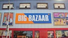 Big bazaar requirements