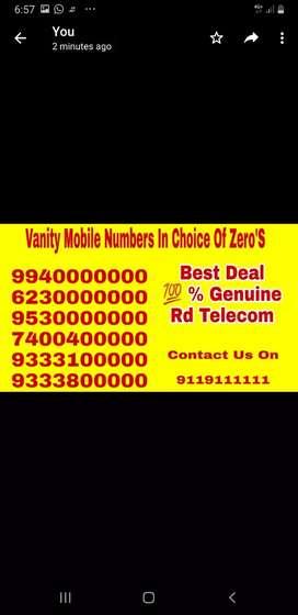 Premium mobile numbers