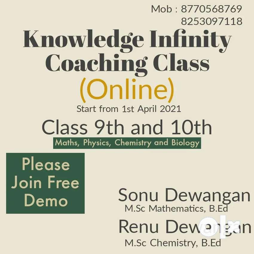 Online tution classes