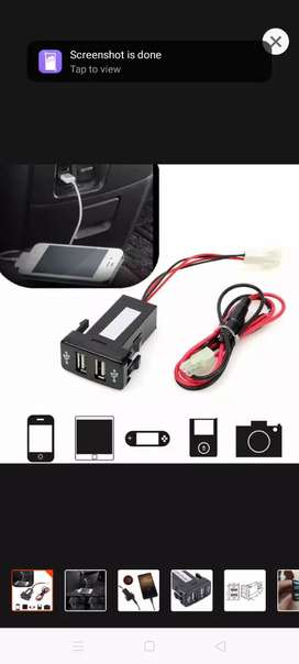 Car charger universal