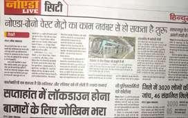 [Ready Possession* Nature Valley, 2Room BuilderFloor Noida Extension#