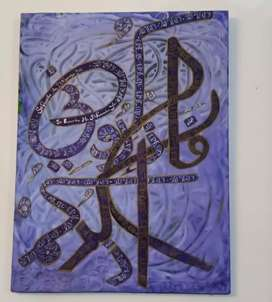 Calligraphy and paintings