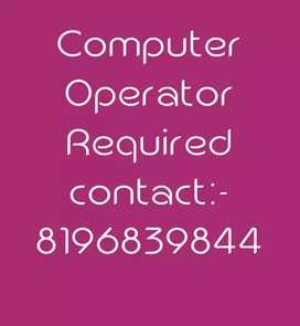 Urgently Computer Operator Required In Zirakpur, Punchkula, Chandigarh