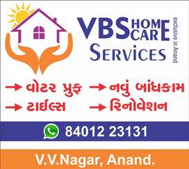 VBS home care services (contraction)