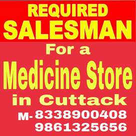 Required Sales Man for Retail Medicine Store,Experience or Fresher.