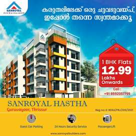 1 BHK FLAT FOR SALE IN GURUVAYOOR